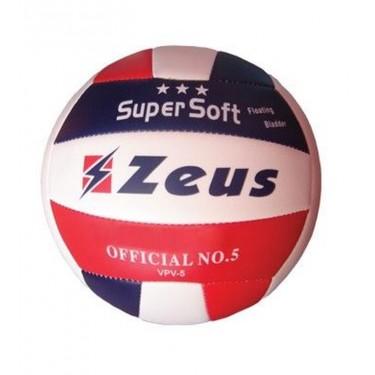 Ballon Volley SCHOOL